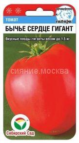 Томат Бычье сердце гигант (Сибирский Сад)