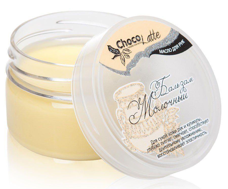 Бальзам-масло для рук Молочный с молочными протеинами для сухой кожи рук питает, смягчает