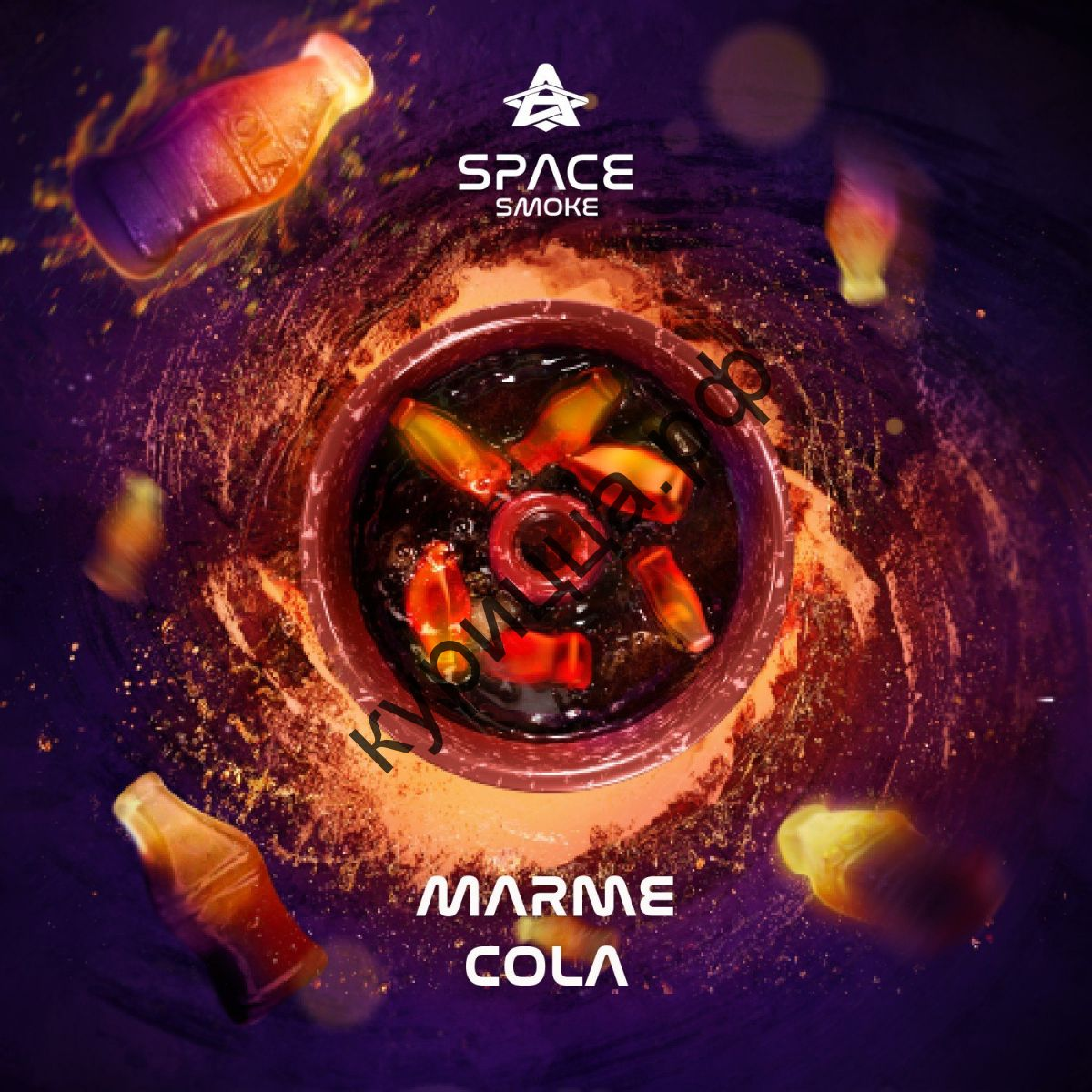 Space Smoke MarmeCola (Спейс Смоук Кола Мармелад) 30г
