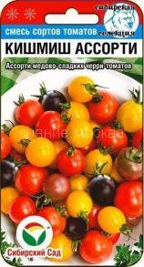Томат Кишмиш ассорти (Сибирский Сад)