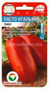 Томат Пасто Итальяно (Сибирский Сад)