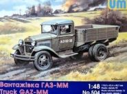 Советский Горьковский грузовик ММ-В