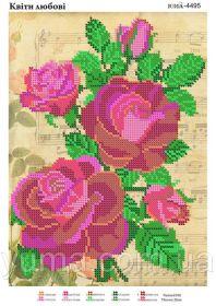 ЮМА ЮМА-4495 Цветы Любви схема для вышивки бисером купить оптом в магазине Золотая Игла - вышивка бисером
