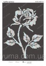 ЮМА-4501б. Серебряная Роза. А4 (набор 925 рублей)
