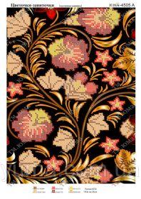 ЮМА ЮМА-4505а Цветочки-Завиточки схема для вышивки бисером купить оптом в магазине Золотая Игла - вышивка бисером