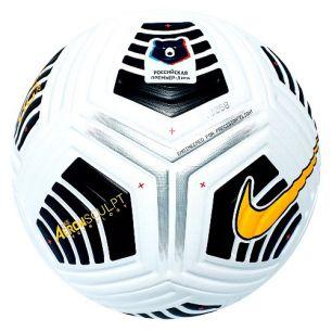 Футбольный мяч Nike Flight (мяч Российской премьер лиги)