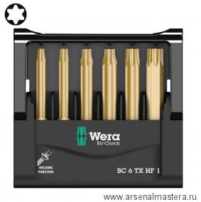 Набор WERA Mini-Check TX HF с фиксирующей функцией для винтов 50 мм WE-056476