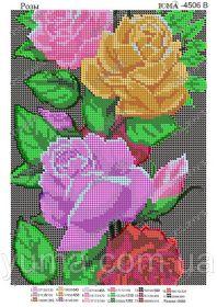 ЮМА ЮМА-4506в Розы схема для вышивки бисером купить оптом в магазине Золотая Игла - вышивка бисером
