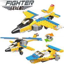 Конструктор 3 в 1 Самолет Истребитель Глиссер Lego реплика 130 деталей