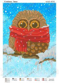 ЮМА ЮМА-4510 Совёнок Зима схема для вышивки бисером купить оптом в магазине Золотая Игла - вышивка бисером