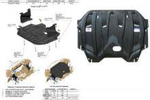 Защита картера и кпп, АВС-Дизайн, композит 6мм., V-все