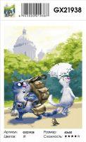 Картина по номерам на подрамнике GХ21938, Рина Зенюк, Кототурист