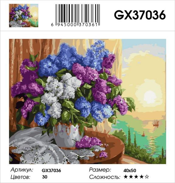 Картина по номерам на подрамнике GX37036