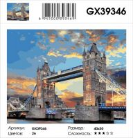 Картина по номерам на холсте GX39346
