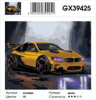 Картина по номерам на подрамнике GX39425
