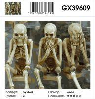 Картина по номерам на подрамнике GX39609