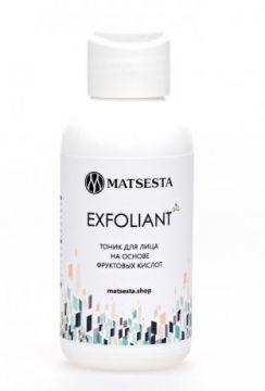 Мацеста - Тоник-пилинг на основе фруктовых кислот EXFOLIANT, 100мл