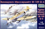 Мессершмитт Bf 109G-4/R3