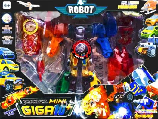 Робот GIGA 10