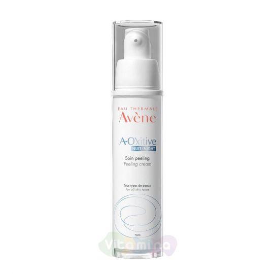 Avene A-OXitive Soin Peeling Крем-пилинг ночной А-Окситив