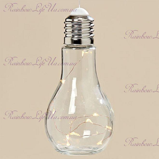"""Светодиодная лампа ночник с Led установкой """"Колба"""""""