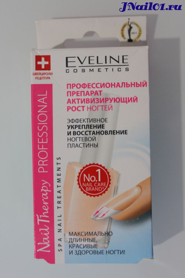 Eveline, активатор роста ногтей