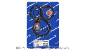 Комплект торцевого уплотнения BUBE 16mm, Grundfos артикул: 485351