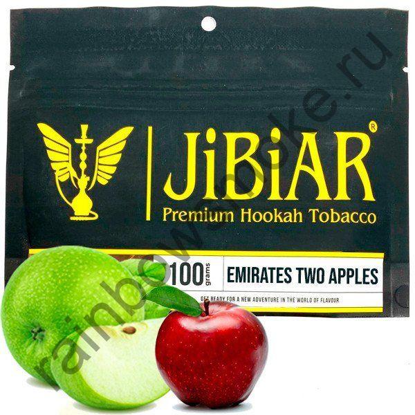 Jibiar 100 гр - Emirates Two Apple (Эмирейтс Два Яблока)