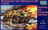 Танк Flammpanzer 38 (Hetzer)