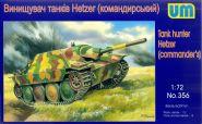 Истребитель танков Hetzer
