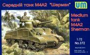 Танк Шерман M4A2