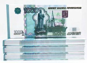 Отрывной блокнот 1000 рублей