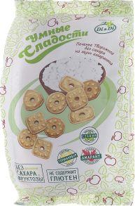 Умные сладости творожное печенье без сахара, 160 г