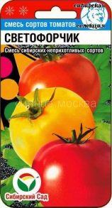 Томат Светофорчик 20шт (Сибирский Сад)