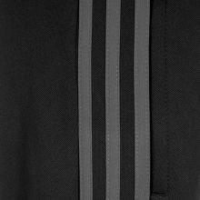 Детские футбольные штаны adidas Condivo 16 Training Pants чёрные