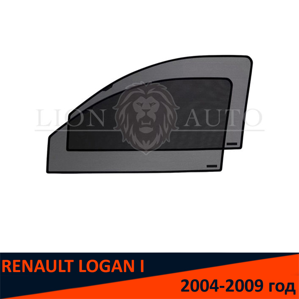 Съемная тонировка Renault Logan