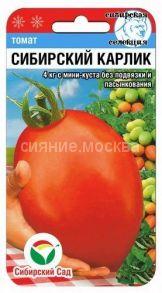 Томат Сибирский карлик (Сибирский Сад)