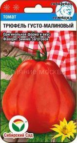 Томат Трюфель густо-малиновый (Сибирский Сад)