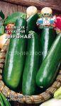 Kabachok Aeronavt (SeDeK)