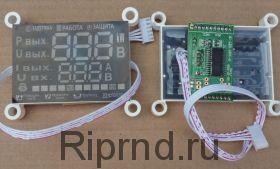 Индикатор SC-LED-DRV-A