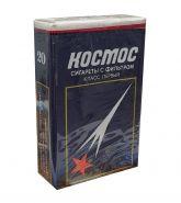 Сигареты СССР - Космос (мягкая пачка).Табачная фабрика им.Урицкого