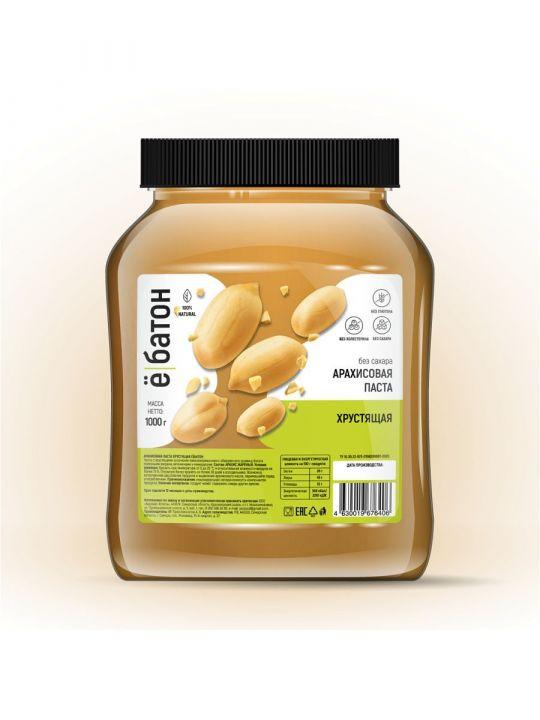 Ёбатон-Арахисовая паста 1000 гр