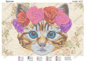 ЮМА ЮМА-4557 Красотка схема для вышивки бисером купить оптом в магазине Золотая Игла - вышивка бисером
