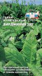 Tabak kuritel'nyj Virdzhiniya 202 (Sedek)
