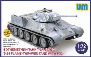 Огнеметный танк Т-34 с ФОГ-1