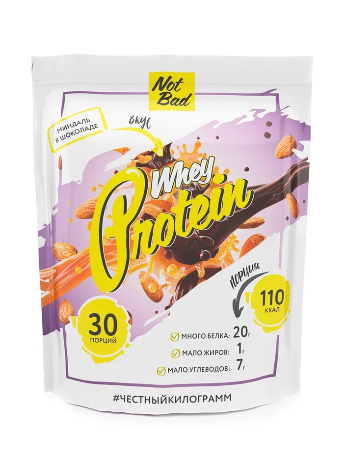 NotBad Whey Protein 1000 гр.