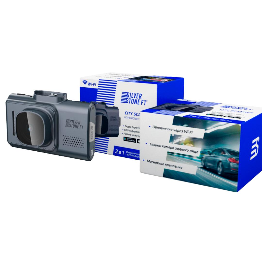 SilverStone F1 CityScanner Видеорегистратор