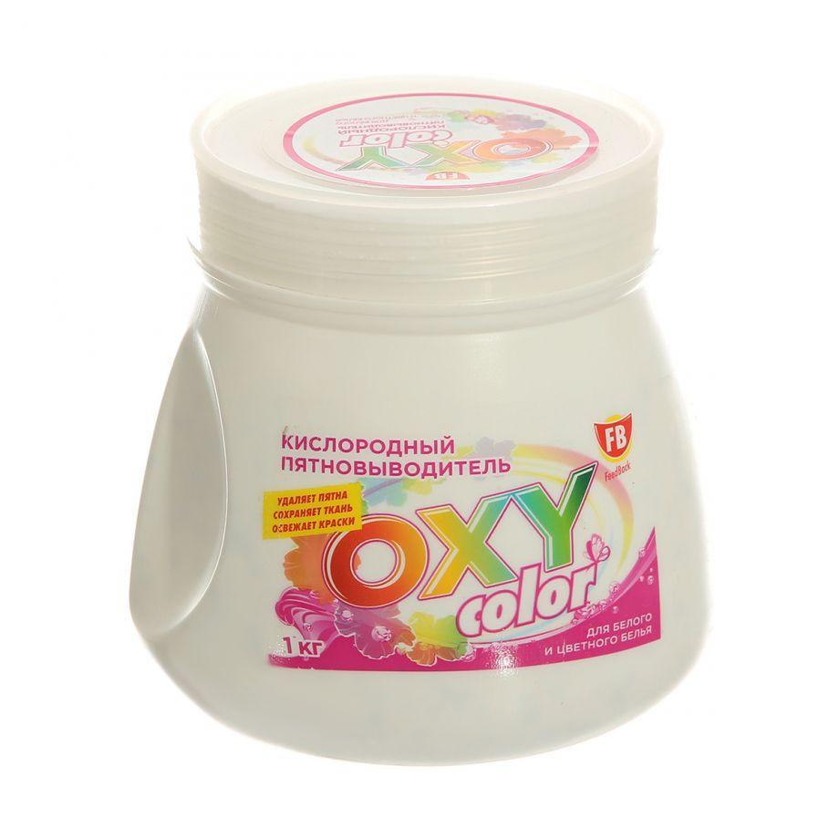 FeedBack Oxy color кислородный пятновыводитель для цветного белья, 1 кг