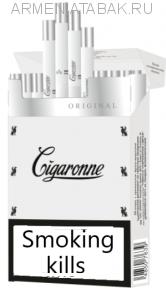 Cigaronne ultra slims White Duty free АМ