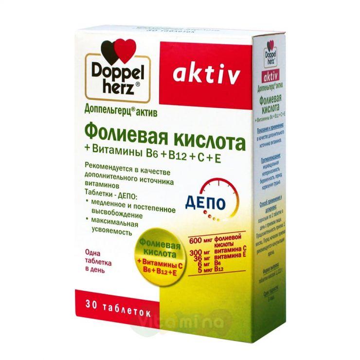 Доппельгерц Актив Фолиевая кислота+витамины В6+В12+С+Е, 30 табл